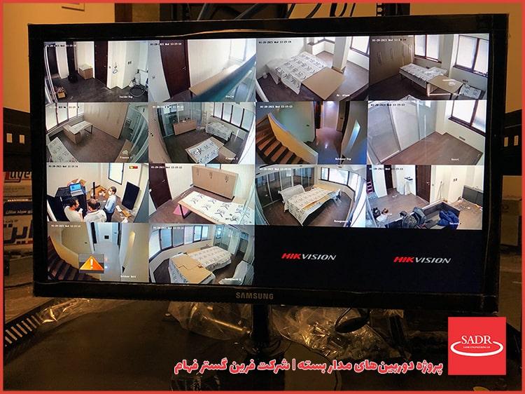 پروژه دوربینهای مداربسته شرکت فرین گستر فهام