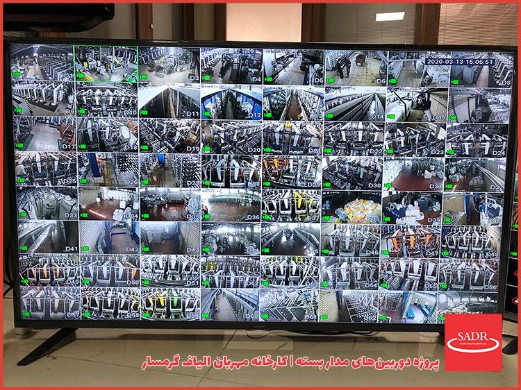 پروژه دوربینهای مداربسته شرکت مهربان الیاف گرمسار